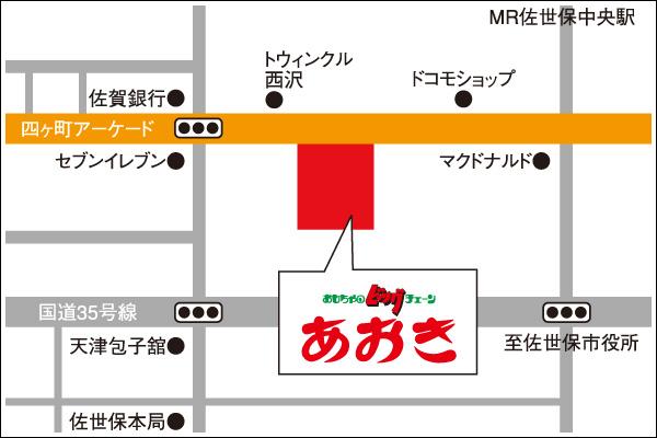 map_motoshima