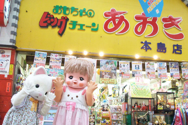 shopphoto_motoshima