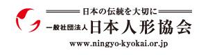 banner_ningyo-kyokai