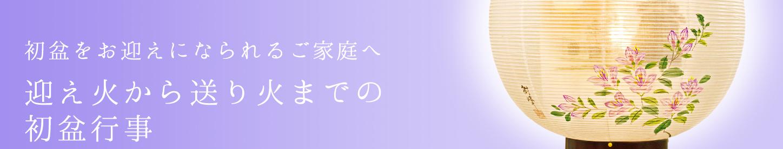 1407bon_obi02