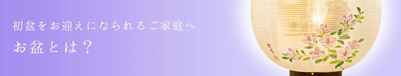 1407bon_obi03