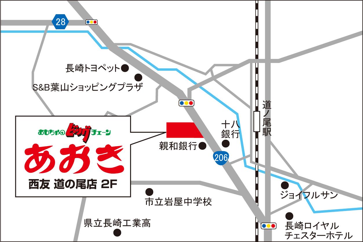 map_seiyu